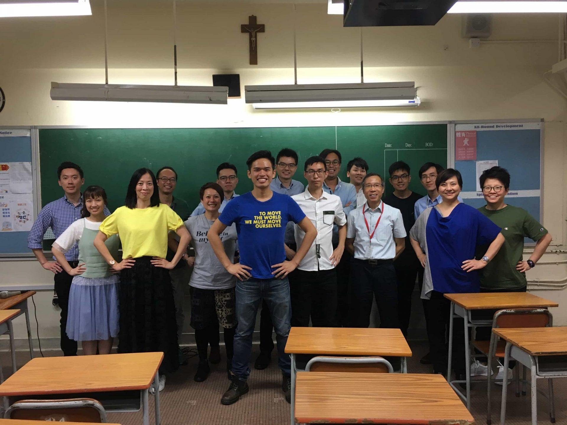 教師專業發展日 x Void