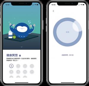 Download冥想App